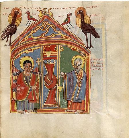 https://upload.wikimedia.org/wikipedia/commons/thumb/6/6c/Annunciation_to_Zechariah_British_Library_Add._MS_59874_Ethiopian_Bible.jpg/450px-Annunciation_to_Zechariah_British_Library_Add._MS_59874_Ethiopian_Bible.jpg