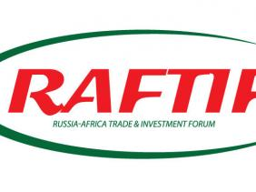 Logo of the Russia-Africa Trade and Investment Forum